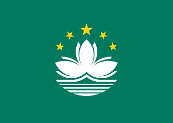 PLPEX Macau 2019